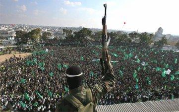Pasukan Muslim (hamas)